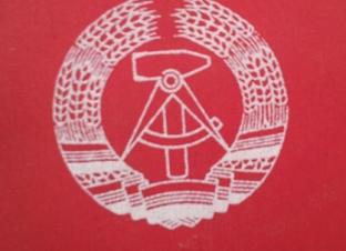 ddr-emblem-2